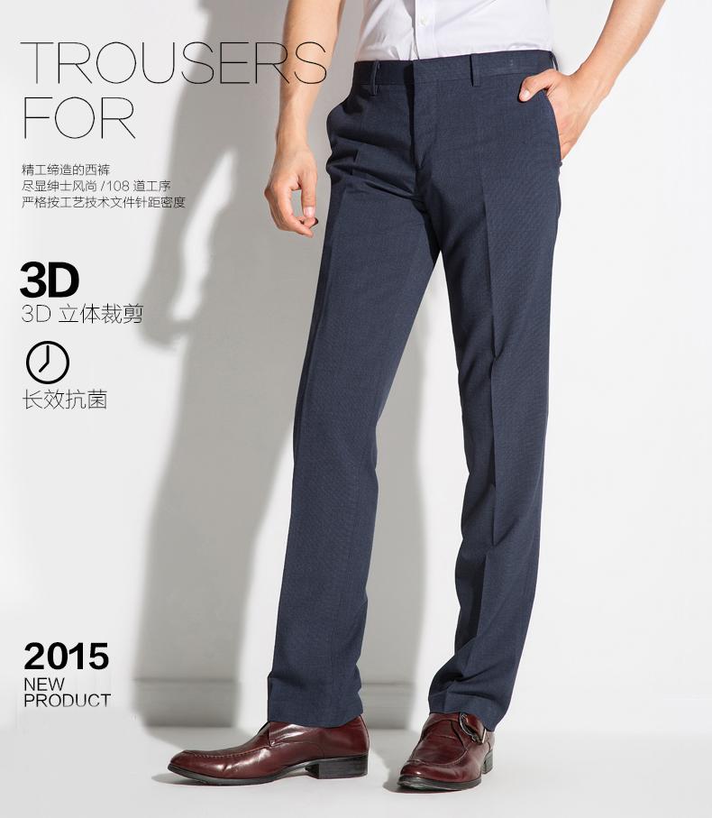西安森瑞仕西裤款式图