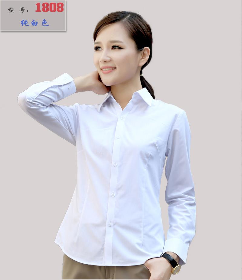 女商务长袖衬衣