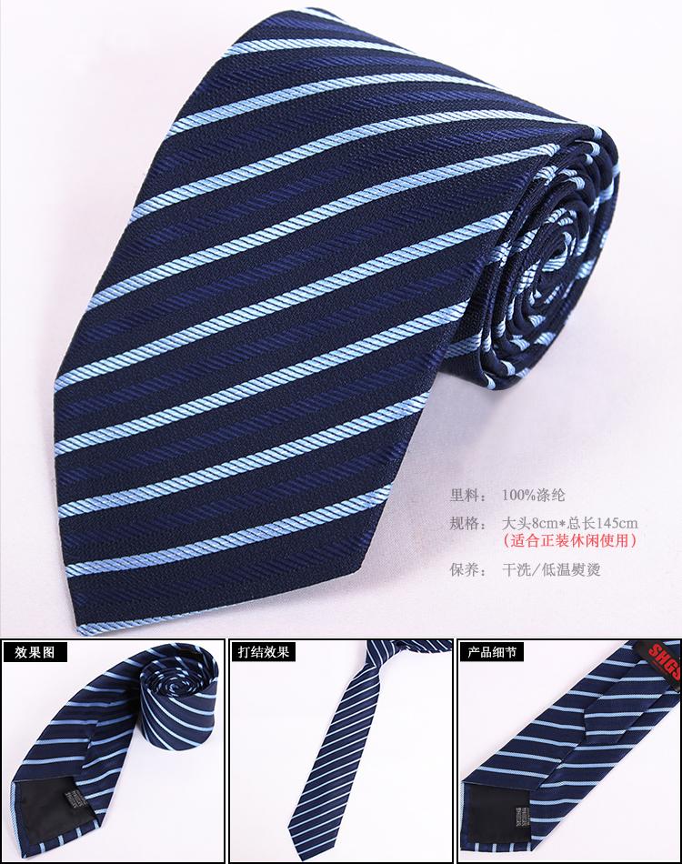 衬衫领带手工制作步骤